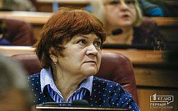 Криворожскую депутатку оштрафовали за нарушение порядка голосования во время сессии