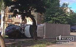 В Кривом Роге в результате ДТП перевернулись два авто