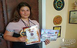 Три призовых места завоевала криворожанка на Всеукраинском и двух Международных конкурсах