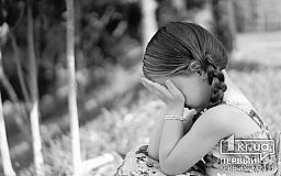 В развращении двоих маленьких девочек подозревают троих несовершеннолетних криворожан
