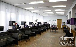 Криворожские чиновники передумали покупать защитные экраны для центров админуслуг во время пандемии