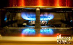Массовое отключение газа в Кривом Роге и Криворожском районе (список улиц)