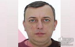 В Кривом Роге правоохранители разыскивают мужчину за незаконное строительство