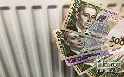 Криворожанин по решению суда погасит шестилетний долг за отопление