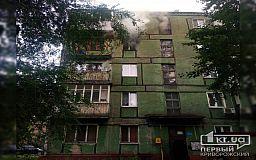 Чрезвычайники спасли пятерых криворожан из пылающего дома