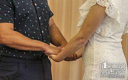 В каком возрасте чаще всего в 2019 году женились жители Днепропетровской области