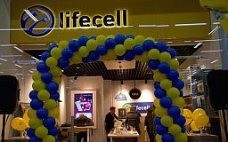 lifecell запрошує на відкриття нового магазину на вул. Алмазна