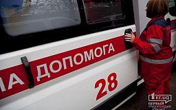 В Кривом Роге двухлетний ребенок выпал из окна