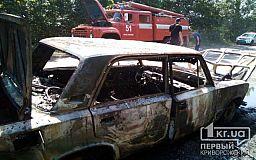 На трассе Кропивницкий – Кривой Рог дотла сгорел ВАЗ