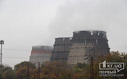 В июне уровень загрязненности воздуха в Кривом Роге был очень высокий, - чиновники