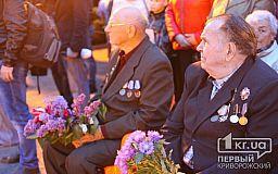 Почти 500 криворожских ветеранов получили материальную помощь в этом году