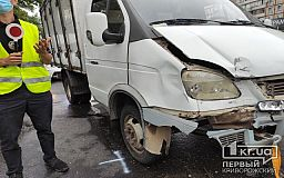 ДТП в Кривом Роге: на центральном проспекте столкнулись ГАЗ и Toyota