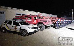 Ночью криворожские спасатели отправились тушить лесной пожар в Луганской области