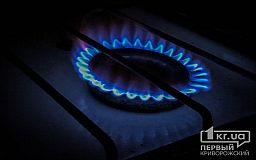 В Кривом Роге с 14 июля будут отключать газ (адреса)