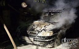 На рассвете в Кривом Роге горел Opel