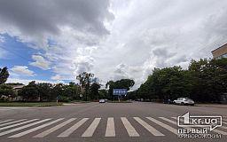 Прогноз погоды в Кривом Роге на 10 июля