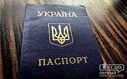 Попавшийся за кражи и подделку паспорта криворожанин приговорен к лишению свободы