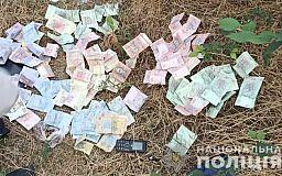 3 тысячи гривен и марихуану изъяли у жителя Кривого Рога правоохранители