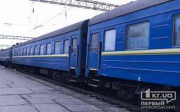 Когда в Украине начнут ходить все поезда