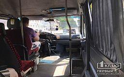 В Кривом Роге дезсредствами обработали сотни троллейбусов, трамваев и маршруток