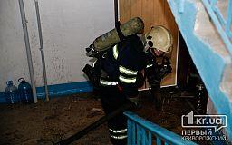 Ночью в криворожской многоэтажке дважды случился пожар