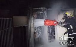 На предприятии в Кривом Роге произошёл пожар
