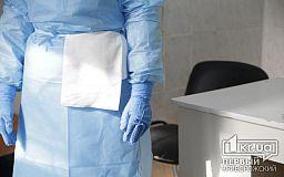 С начала пандемии у 54 тысяч украинцев диагностировали коронавирус