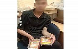 Полицейские задержали криворожанина, пытавшегося украсть бритвы в супермаркете