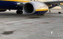 Криворожскому аэропорту хотят купить интроскоп и детектор взрывчатых веществ
