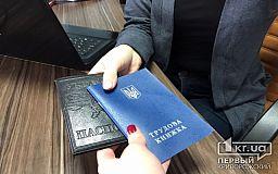 Для людей с инвалидностью более 400 вакансий на рынке труда в Кривом Роге