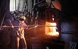 Ко Дню горняка и металлурга в компании Метинвест запустили флешмоб «Сталь вокруг нас» - #PassTheSteelChallenge