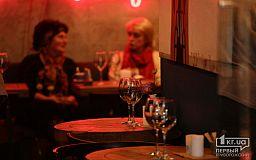В Днепропетровской области запретили работу ночных клубов и ресторанов в определенное время