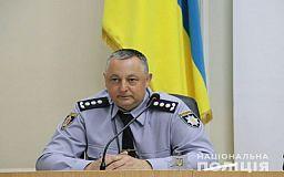 В Днепропетровской области назначен новый глава Нацпола