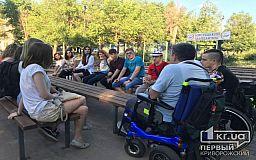 Криворіжці створили волонтерську платформу для допомоги людям з інвалідністю