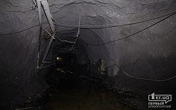 Полицейские устанавливают обстоятельства из-за которых криворожские шахтеры «застряли» под землей