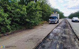 На трассе Днепр – Кривой Рог –Николаев восстанавливают асфальт