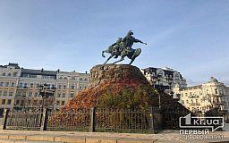 В Кривом Роге осудили мужчину, «заминировавшего» объекты в Киеве