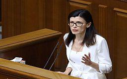 Выпускницу Криворожского технического университета назначили главой Антимонопольного комитета