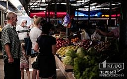 Как изменились цены на продукты за месяц в Днепропетровской области