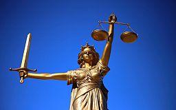 Криворожане могут записаться на бесплатную юридическую консультацию