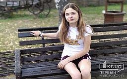 Из-за халатности врачей в Украине я боюсь за жизнь дочери: школьнице из Кривого Рога собирают деньги на операцию и лечение опухоли