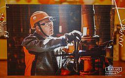 Редакція сайту «Перший Криворізький» вітає металургів та гірників міста з професійним святом