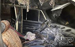 Ночью в Кривом Роге сгорели продуктовый магазин и два авто