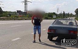 Одурманенный криворожанин без прав нарушил ПДД и получил штраф