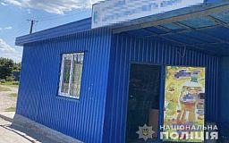 Больше 200 литров алкоголя изъяли полицейские в одном из магазинов Кривого Рога