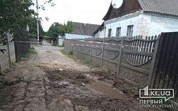 Из-за порыва трубы на одной из улиц Кривого Рога жителям пришлось самостоятельно делать канал для выхода воды
