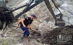 Девочка и мужчина погибли в результате обвала песка в Пятихатском районе (ОБНОВЛЕНО)