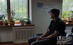 Онлайн: криворожскому рикше оглашают приговор