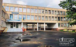 С 1 сентября школы будут работать в обычном режиме, - заявление