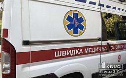 В Кривом Роге авто скорой помощи сбило ребенка